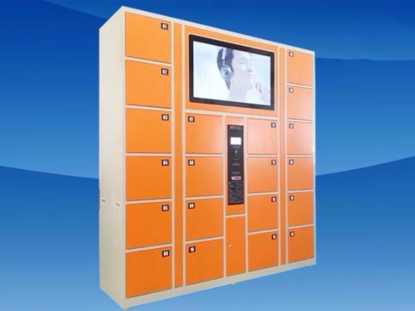 智能储物柜:自设密码型满足了智能化时代的需求