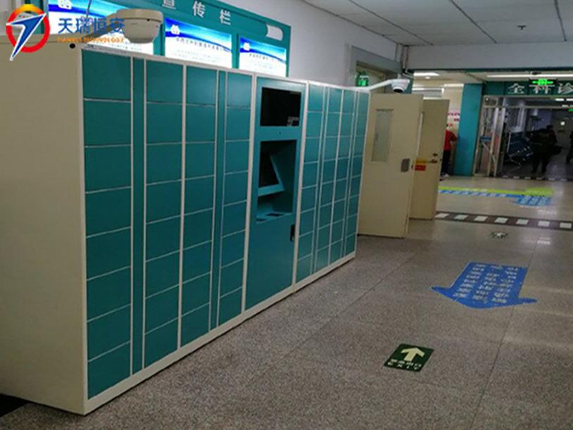 统一管理 统一存放 北京双榆树社区卫生中心采购天瑞恒安智能存药柜