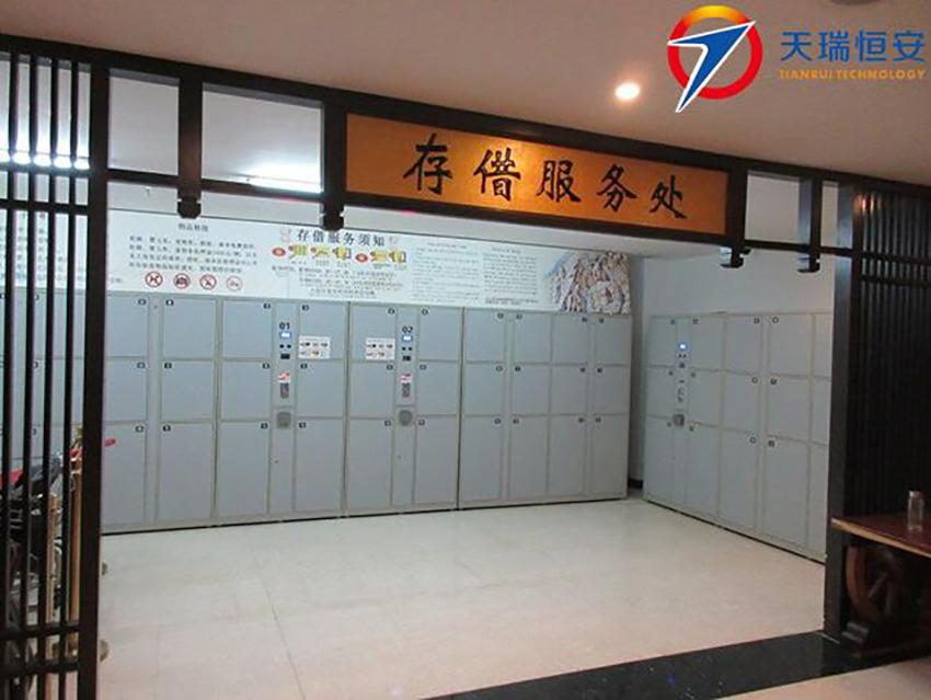 山西省大同市云冈石窟电子寄存柜案例
