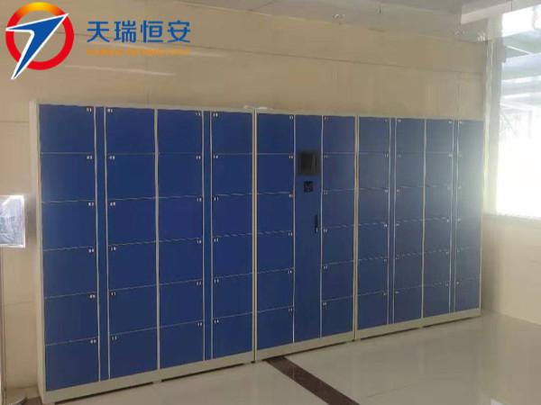 河北招标井陉国电评标基地采购天瑞恒安智能寄存柜项目